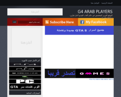 G4 arab players